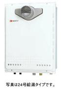 ノーリツ ガス給湯器 フルオート PS扉内設置形24号 GT-2450AWX-T BL