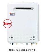 ノーリツ ガス給湯器 エコジョーズ/フルオート PS標準設置形20号 GT-C2052AWX-PS BL