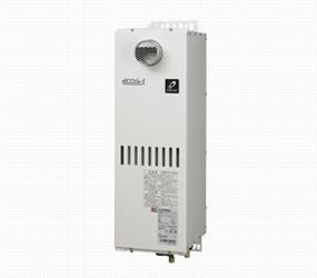 パーパス ガス給湯器 エコジョーズ/オート 屋外壁掛形16号(スリムタイプ) GX-S1600AWS-1