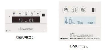 ノーリツ ガス給湯器 ドットマトリスク表示マルチリモコン・インターホン付(マルチセット) RC-9001P ※リモコンだけの販売をしておりません。