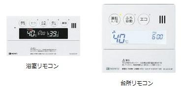 ノーリツ ガス給湯器 インターホン付マルチリモコン(マルチセット) RC-E9101P-1 ※リモコンだけの販売をしておりません。