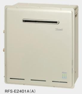 Rinnai(リンナイ) ガス給湯器 エコジョーズ フルオート 浴槽隣接設置20号 RFS-E2004A(A)