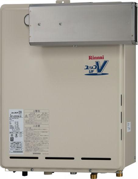 Rinnai(リンナイ) ガス給湯器 オート 屋外壁掛 アルコープ設置型28号 RUF-A2800SAA(A)