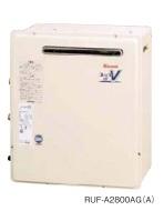 Rinnai(リンナイ) ガス給湯器 フルオート 屋外据置型16号 RUF-A1610AG(A)