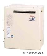 Rinnai(リンナイ) ガス給湯器 オート 屋外据置型28号 RUF-A2800SAG(A)