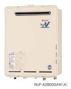 Rinnai(リンナイ) ガス給湯器 オート 屋外壁掛 PS設置型16号 RUF-A1610SAW(A)