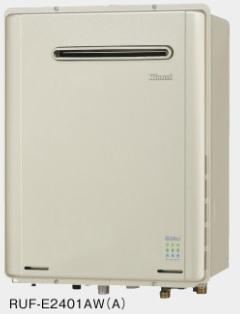 Rinnai(リンナイ) ガス給湯器 エコジョーズ フルオート 屋外壁掛 PS設置型20号(Q21の機能なし) RUF-E2001AW(A)