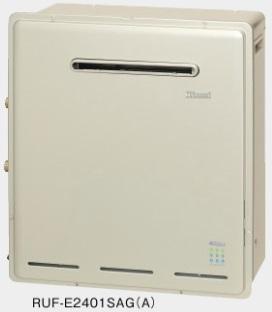Rinnai(リンナイ) ガス給湯器 エコジョーズ オート 屋外据置型24号 RUF-E2401SAG(A)