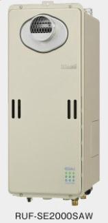 Rinnai(リンナイ) ガス給湯器 エコジョーズ オート スリムタイプ 屋外壁掛 PS設置型20号(Q21の機能なし) RUF-SE2000SAW