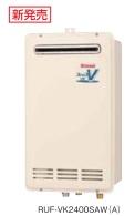 Rinnai(リンナイ) ガス給湯器 オート 屋外壁掛 PS設置型20号 コンパクトタイプ RUF-VK2010SAW(A)