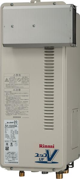 Rinnai(リンナイ) ガス給湯器 オート アルコープ設置型20号(Q21の機能なし) 薄型スリムタイプ RUF-VS2005SAA