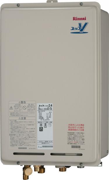 Rinnai(リンナイ) ガス給湯器 高温水供給式 PS後方排気型16号 RUJ-V1601B(A)
