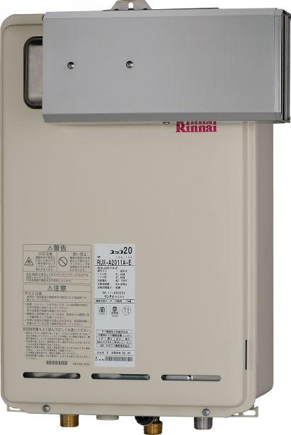 Rinnai(リンナイ) ガス給湯器 給湯専用 アルコープ設置型20号 RUX-A2001A-E