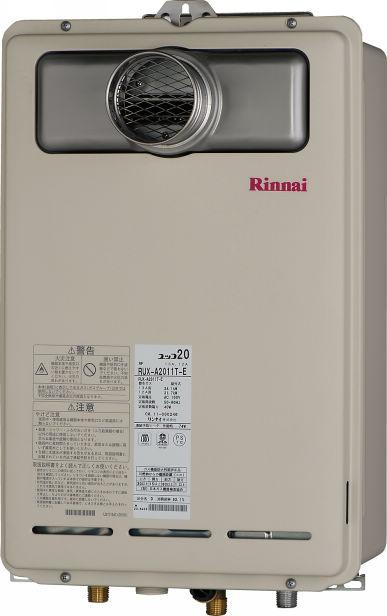 Rinnai(リンナイ) ガス給湯器 給湯専用 PS扉内設置型20号 RUX-A2001T-E
