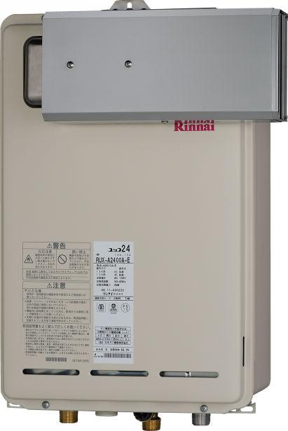 Rinnai(リンナイ) ガス給湯器 アルコープ設置型16号 RUX-A1600A-E