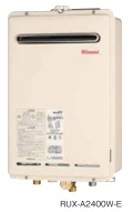 Rinnai(リンナイ) ガス給湯器 音声ナビ 屋外壁掛 PS設置型24号 RUX-A2400W-E