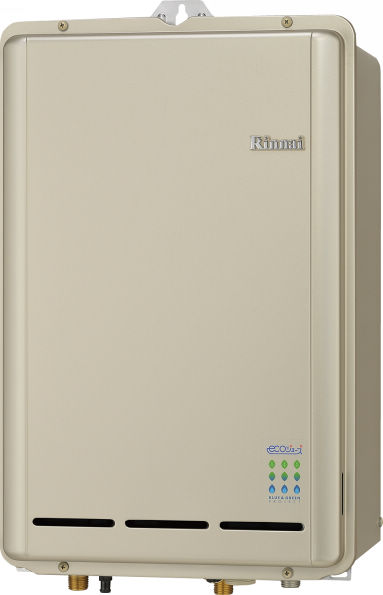 Rinnai(リンナイ) ガス給湯器 エコジョーズ PS後方排気型20号 RUX-E2000B
