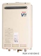 Rinnai(リンナイ) ガス給湯器 音声ナビ 壁組込設置型16号 RUK-V1610BOX-E