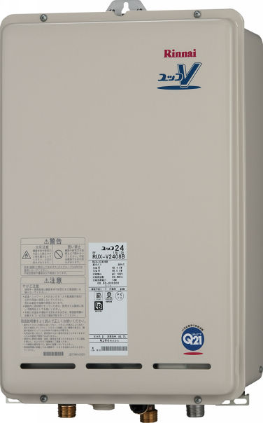Rinnai(リンナイ) ガス給湯器 PS後方排気型16号 RUX-V1608B-S