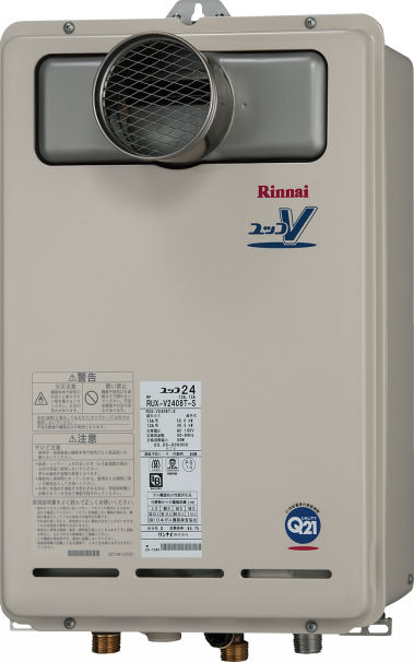 Rinnai(リンナイ) ガス給湯器 PS扉内設置型16号 RUX-V1608T-S