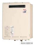 Rinnai(リンナイ) ガス給湯器 音声ナビ 屋外壁掛 PS設置型32号 RUX-V3201W