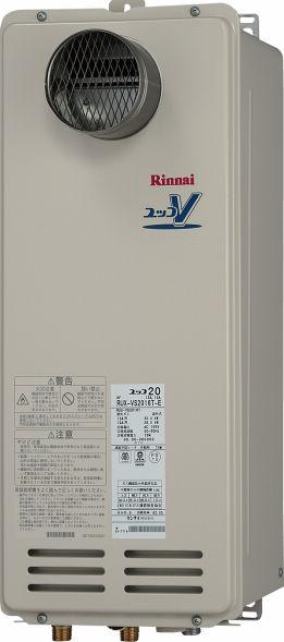 Rinnai(リンナイ) ガス給湯器 音声ナビ PS扉内設置型20号(Q21の機能なし) スリムタイプ RUX-VS2006T-E