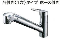 TOTO カートリッジ内蔵形 浄水器兼用混合栓(ホース付) TKGG38E(セット品)