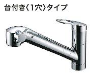 TOTO カートリッジ内蔵形 浄水器兼用混合栓 TKGG38E1(セット品)