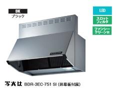 富士工業 レンジフード BDR-3EC-901BK 幅90cm全高60cm幕板同梱