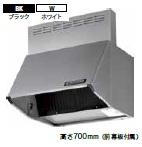 幅90cm全高70cm幕板同梱 レンジフード 富士工業 BDR-3HL-9017(BK/W)