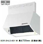 富士工業 レンジフード BDR-3HLD-6017SI 幅60cm全高70cm幕板同梱 電動シャッター付