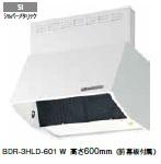 富士工業 レンジフード BDR-3HLD-601SI 幅60cm全高60cm幕板同梱 電動シャッター付