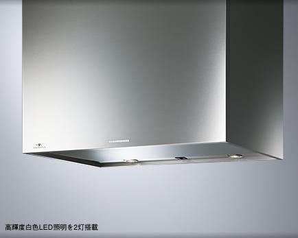 ARIAFINA(アリアフィーナ)  レンジフード  Cubo(クーボ) CUBL-901S(ステンレス) ※ダクトカバーは別売です。