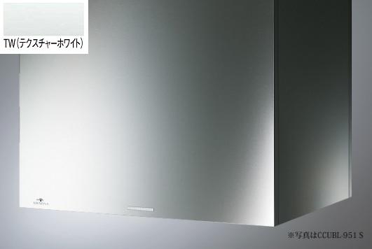 ARIAFINA(アリアフィーナ)  レンジフード  Cubo(クーボ)CUBL-901TW(テクスチャホワイト)  写真はステンレス