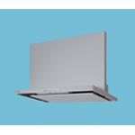 Panasonic レンジフード FY-9HTC4-S 幅90cm ※幕板は別売です。必要な場合は別途ご購入下さい。 大風量形