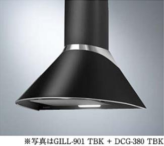 Arietta(アリエッタ) Giglio(ジリオ) GILL-901TBK(テクスチャーブラック) ※ダクトカバーは別売です。