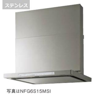 ノーリツ スリム型ノンフィルター(シロッコファン) ステンレス NFG9S15MST(L/R) 幅90センチ コンロ連動 NFG9S15MST(L/R) 幅90センチ ステンレス, よろずや倉庫:ee2d47d8 --- officewill.xsrv.jp
