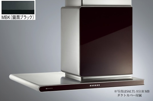ARIAFINA(アリアフィーナ) Altair(サイドアルタイル) SALTL-951(R/L) MBK(鏡面ブラック)