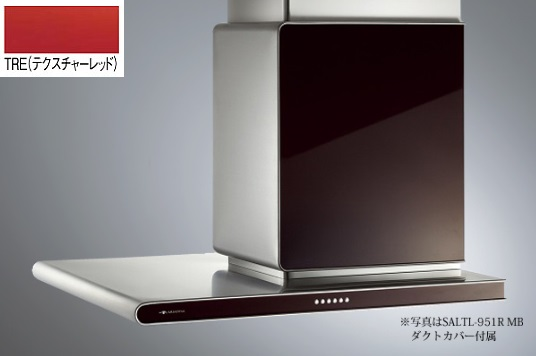 ARIAFINA(アリアフィーナ) Altair(サイドアルタイル) SALTL-951(R/L) TRE(テクスチャーレッド)