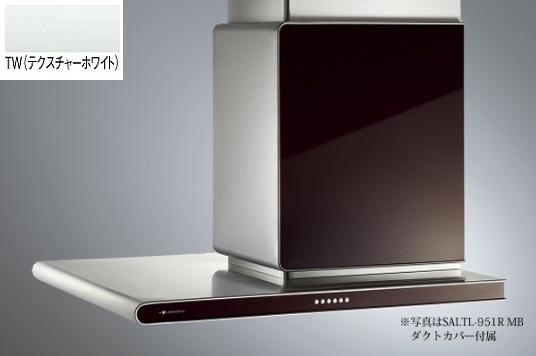 ARIAFINA(アリアフィーナ) Altair(サイドアルタイル) SALTL-951(R/L) TW(テクスチャーホワイト)