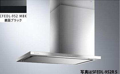 人気定番 ARIAFINA(アリアフィーナ) MBK(鏡面ブラック):アクオリー 店 Federica(サイドフェデリカ) SFEDL-952(R/L) Side-木材・建築資材・設備
