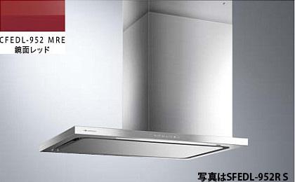 値引 Federica(サイドフェデリカ) SFEDL-952(R/L) ARIAFINA(アリアフィーナ) Side MRE(鏡面レッド):アクオリー 店-木材・建築資材・設備
