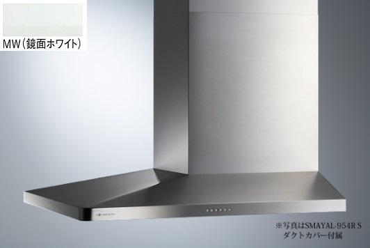 ARIAFINA(アリアフィーナ) Side Maya(サイド マヤ) SMAYAL-954(R/L) MW(鏡面ホワイト)