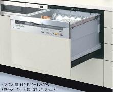 Panasonic製食器洗い乾燥機 NP-P60V1WSPS(アクオリーで工事される方専用 関東地方限定(別途出張費が必要な地域有り) 標準新規工事付(126,600円)の超お得な工事費込セットからご購入下さい。