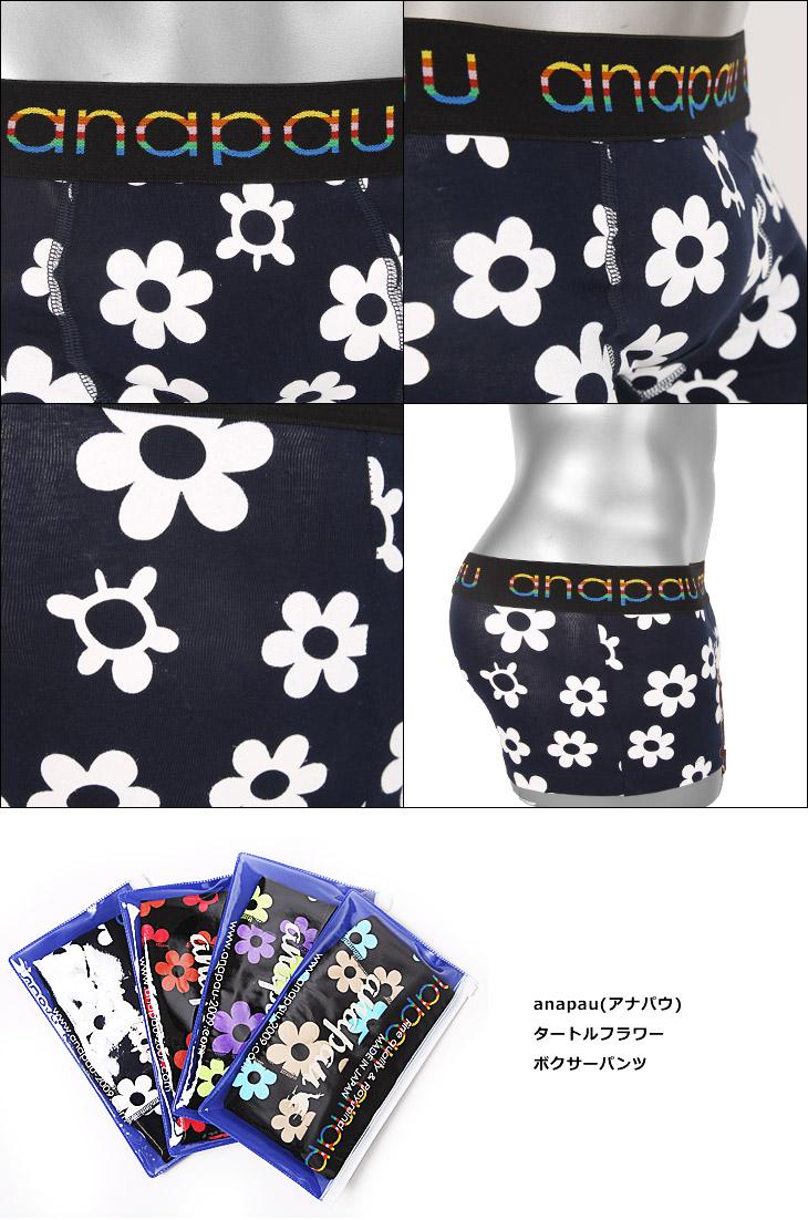 Anapau Turtle Flower Boxer Underwear Man Men Gift Birthday Present Boyfriend S Mail Order