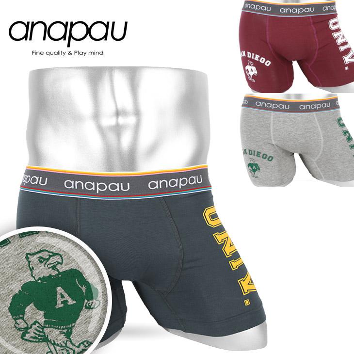 Crazy Ferret Anapau Underwear College School University Fashion Birthday Present Boyfriend Father Man Gift