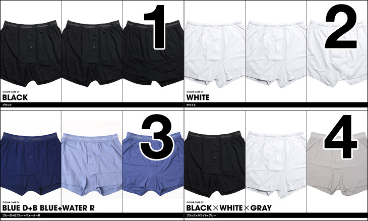 ★ Calvin Klein / Calvin Klein CK classics 3pack Knit Boxer shorts (set of 3) ★ men underwear men's brand pants knit shorts Men's Trunks boyfriend Calvin Klein