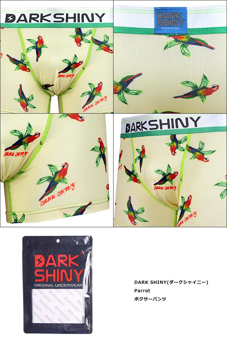 ' DARK SHINY (다크 샤이니) Parrot 팬티의 남성 속옷 남성 언더 웨어 인 남 국 식물 선물 생일 선물 남자 친구 통 사각