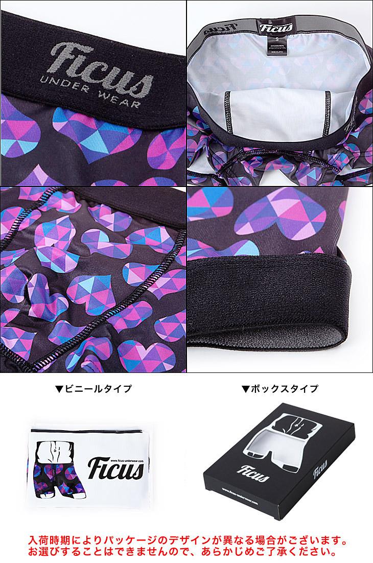 crazy-ferret: Our limited ☆ FICUS / fix Heart Scale pattern men\'s ...