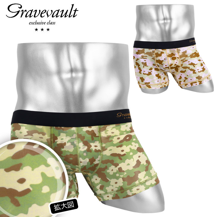 Crazy Ferret Gravevault Gres Eve Vault Boxer Underwear Men Flower Camo Camouflage Birthday Present Boyfriend Father